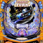 サンセイ パチンコ WINNING TURN(ウイニングターン)実戦動画